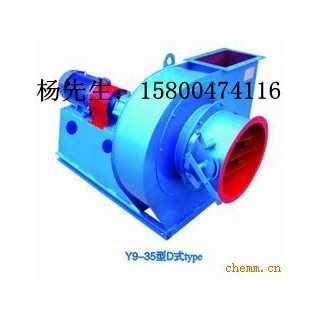 4-72通风机 11KW风机 不锈钢风机,上海磐业环保设备有限公司
