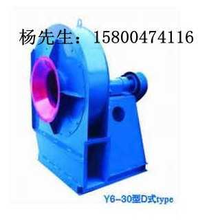 2JZ-4A双级高压离心鼓风机 双极鼓风机,上海磐业环保设备有限公司