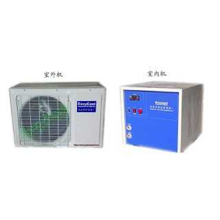 分体冷水机,小型冷水机,分体式工业冷水机,,依高冷热设备制造厂