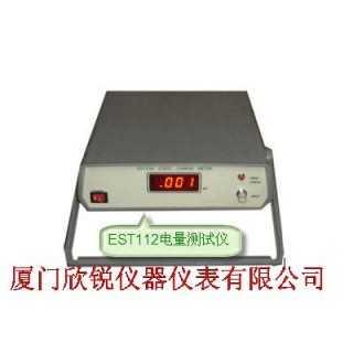 EST112电荷量表,厦门欣锐仪器仪表有限公司