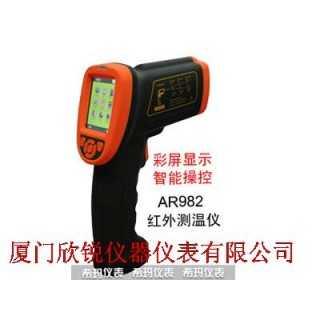 香港希玛smartsensor红外线测温仪AR982,厦门欣锐仪器仪表有限公司