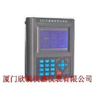 BSZ600高级分析仪/动平衡仪/数据采集器,厦门欣锐仪器仪表有限公司