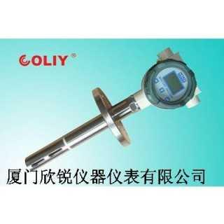 德国柯雷coliy插入式在线液体水分仪W300