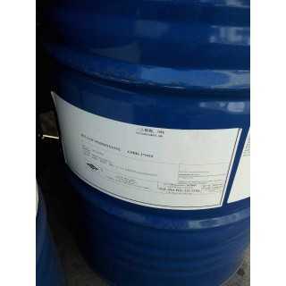 供应重油污漆膜清洗剂MC-3902,上海敏晨化工有限公司