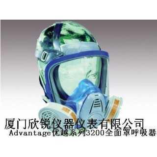 梅思安Advantage 3200全面罩10028996,厦门欣锐仪器仪表有限公司