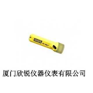 MSA梅思安照明电筒连接件GA1426,厦门欣锐仪器仪表有限公司