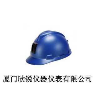 MSA梅思安V-Gard蓝色矿用安全帽10128167,厦门欣锐仪器仪表有限公司