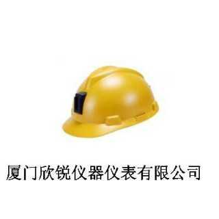 MSA梅思安V-Gard黄色矿用安全帽10144039,厦门欣锐仪器仪表有限公司