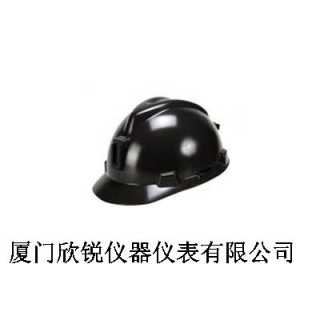 MSA梅思安V-Gard黑色矿用安全帽10128223,厦门欣锐仪器仪表有限公司