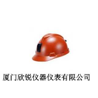 MSA梅思安V-Gard桔黄矿用安全帽10128229,厦门欣锐仪器仪表有限公司