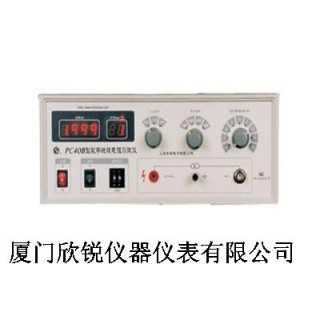 PC40B绝缘电阻测试仪,厦门欣锐仪器仪表有限公司