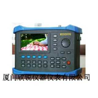 MS9000Q三网融合数字电视网络测试仪,厦门欣锐仪器仪表有限公司