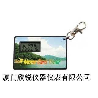 999天卡片式计时器PS-320B,厦门欣锐仪器仪表有限公司