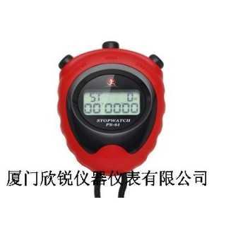 60道记忆金属秒表PS-2013,厦门欣锐仪器仪表有限公司