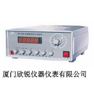 SFX-20B台式多路信号发生校验仪,厦门欣锐仪器仪表有限公司