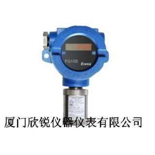 德国恩尼克思Ennix固定式氯化氢报警仪FG10S-HCL,厦门欣锐仪器仪表有限公司