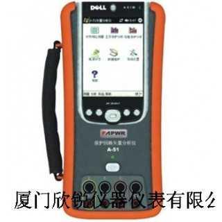 Apwr51B继电保护回路矢量分析仪,厦门欣锐仪器仪表有限公司