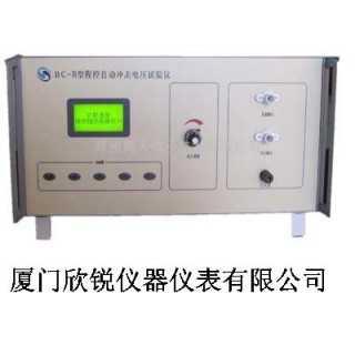 BC-C型防雷变压器冲击电压转移系数测试仪,厦门欣锐仪器仪表有限公司