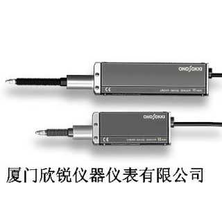 日本小野onosokki数字式位移传感器GS-1830,厦门欣锐仪器仪表有限公司