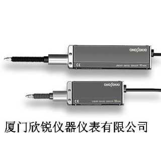 日本小野onosokki数字式位移传感器GS-1713,厦门欣锐仪器仪表有限公司