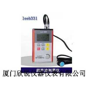 Leeb332超声波测厚仪,厦门欣锐仪器仪表有限公司