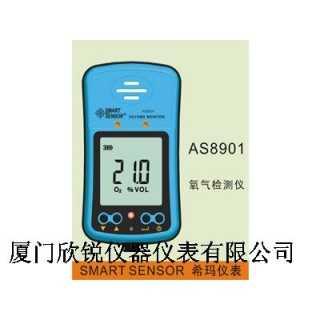 AS8901氧气检测仪,厦门欣锐仪器仪表有限公司