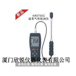 AR5750C卤素气体检测仪,厦门欣锐仪器仪表有限公司