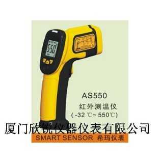 AS550迷你式红外测温仪,厦门欣锐仪器仪表有限公司