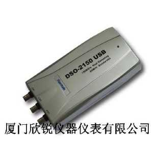 USB虚拟示波器DSO5200A,厦门欣锐仪器仪表有限公司