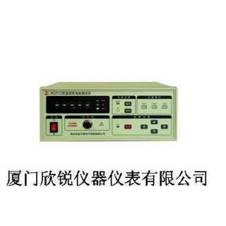 JK2512B低电阻测试仪,厦门欣锐仪器仪表有限公司
