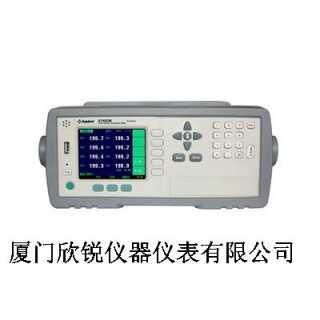 AT4516多路温度测试仪,厦门欣锐仪器仪表有限公司