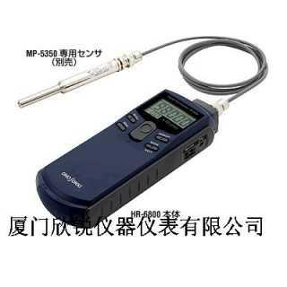 HR6800日本小野onosokki数字转速表HR-6800,厦门欣锐仪器仪表有限公司