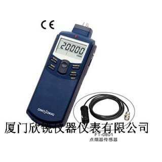 FT7200小野onosokki5高性能FFT式手持转速表,厦门欣锐仪器仪表有限公司