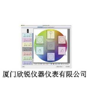 柯尼卡美能达konica色彩管理软件,厦门欣锐仪器仪表有限公司