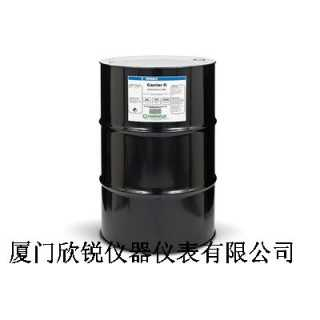 MAGNAGLO ZAF-2消泡剂,厦门欣锐仪器仪表有限公司