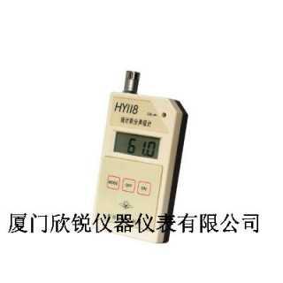HY118型统计积分声级计,厦门欣锐仪器仪表有限公司