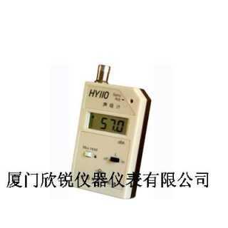 HY110型微型声级计,厦门欣锐仪器仪表有限公司