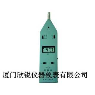 HY104H型高声级声级计,厦门欣锐仪器仪表有限公司