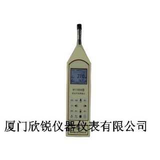 HY105C积分平均声级计,厦门欣锐仪器仪表有限公司
