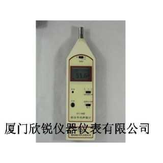HY114A型数字声级计,厦门欣锐仪器仪表有限公司