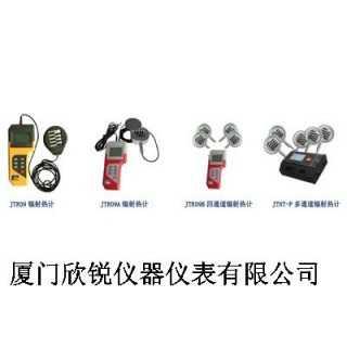 JTR09辐射热计,厦门欣锐仪器仪表有限公司