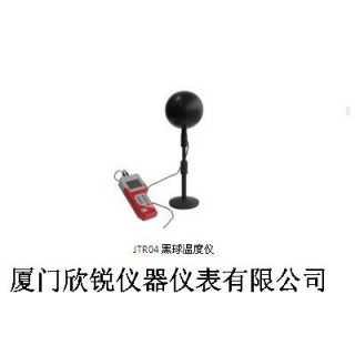JTR04A黑球温度计,厦门欣锐仪器仪表有限公司