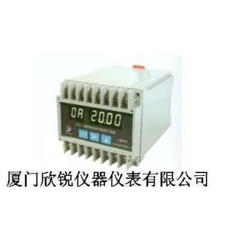 DXZ-1智能电流信号扩展器,厦门欣锐仪器仪表有限公司