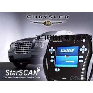 克莱斯勒专用检测仪StarSCAN,厦门欣锐仪器仪表有限公司