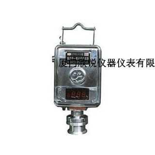 GJG100H(C)型管道红外甲烷传感器,厦门欣锐仪器仪表有限公司