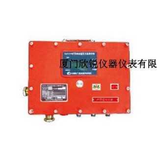 KJ693-F矿用本安型压力监测分站,厦门欣锐仪器仪表有限公司
