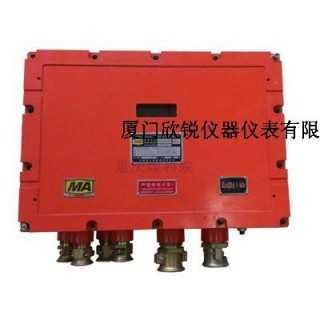 KDY660/15B(A)矿用隔爆兼本安型直流电源,厦门欣锐仪器仪表有限公司
