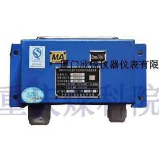 KDW220/18(A)型矿用浇封兼本安直流电源,厦门欣锐仪器仪表有限公司