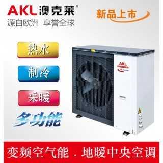 澳克莱变频空气能、地暖、中央空调二合一,宁波澳克莱空气能科技有限公司