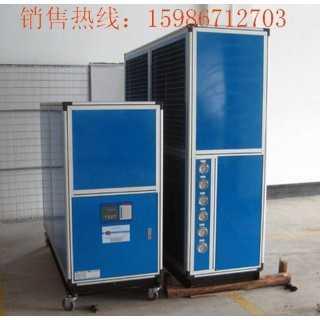 风冷分体式空调机,深圳市川本斯特制冷设备有限公司